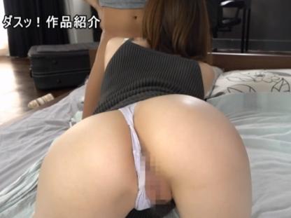 篠田ゆう-無自覚人妻-美尻見せつけフェラ
