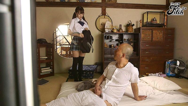 お爺ちゃんに性感開発される美少女2